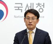 자녀 해외부동산에 회삿돈 펑펑…국세청, 역외탈세 혐의자 171명 동시세무조사