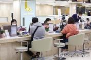 코로나19 확진자 근무·방문…은행 영업점 임시폐쇄 잇따라