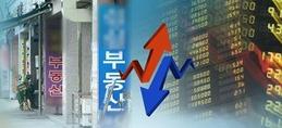 """""""금융위기 이후 주식시장 활성화가 부동산 시장에 긍정 영향"""""""