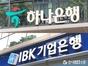 """5대 은행 '사모펀드 민원' 급증...""""전체민원 중 32 차지"""""""