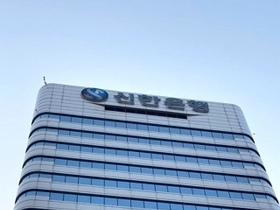 """신한은행, '아름드리펀드' 240억 손실 위기…""""보험사가 사기로 판단"""""""