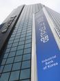 기업은행, 6개월간 보유 건물 임대료 50 깎아준다