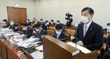 한국 외환보유액 '4천523억달러' 또 역대 최대 기록
