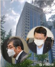 금감원 김근익 수석부원장 대행체제로...오늘 윤석헌 원장 이임식