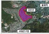 홍제동·부천 중동역 인근 등 6곳 고밀개발…1만1200가구 규모
