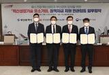 부산銀, 지역 혁신성장기술 중소기업에 500억 규모 금융지원