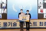 태영건설, 'AI 기반 하수고도처리기술' 경기도 물기술 콘테스트 대상