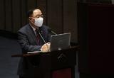 """홍 부총리 """"가계부채 두자릿수서 한자리로...과거 정부보다 가장 잘 대응"""""""