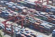 7월 수출 554억달러로 역대 최고…65년 무역역사 다시 썼다