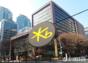 KB국민은행, 전세대출·집단대출·주담대 한도 대폭 축소