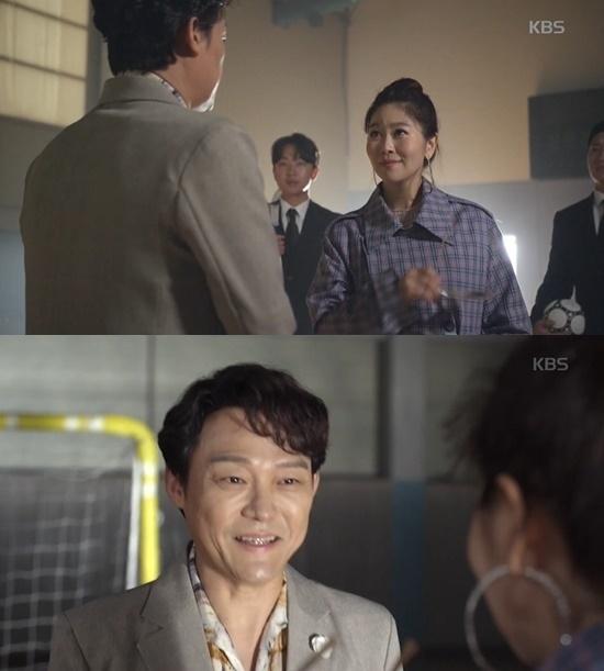 KBS 1TV '기막힌 유산'