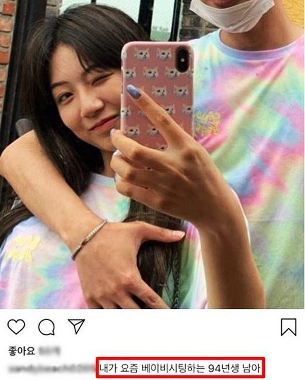 하선호 유출 조세금융신문 - '미성년자' 하선호, 남자친구는 뇌색남?...19금 ...