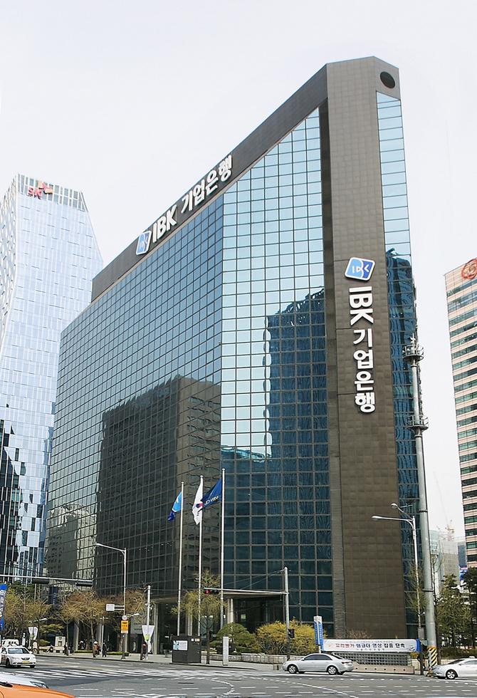 기업銀, 상반기 순익 47.9%↑…중기 점유율도 역대최대