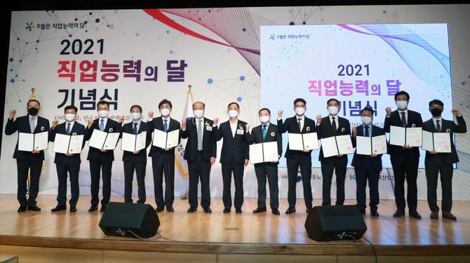 8일 정부세종청사에서 고용노동부와 한국산업인력공단이 주관한 '2021년 직업능력의 달 기념식' 행사가 열렸다. [사진=고용노동부]