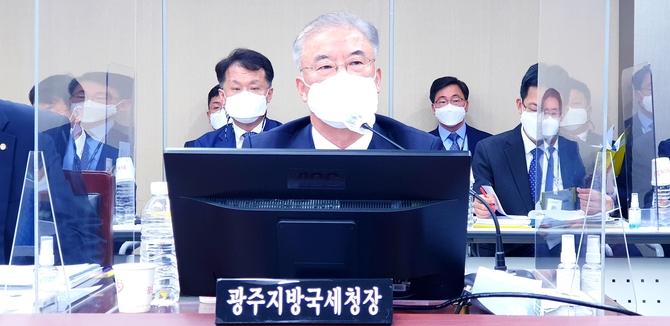 [국감-기재위] 광주국세청, 세금고지 후 받지 못한 금액 4조원 넘어